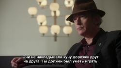 Город Звука (2013)