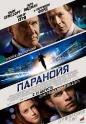 Лучшие фильмы июля и августа 2013