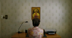 Рай: Вера (2012)