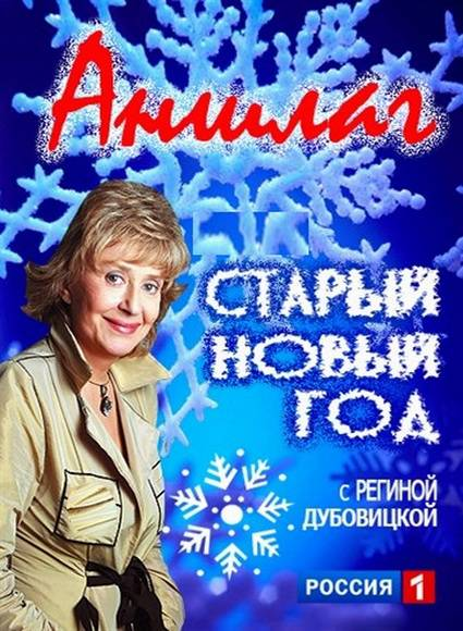 «Новый Сезон Танцы На Тнт 3 Сезон» / 1993
