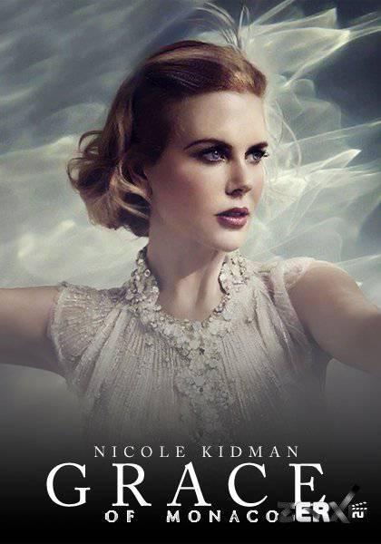 Картинки по запросу принцесса монако фильм онлайн картинки