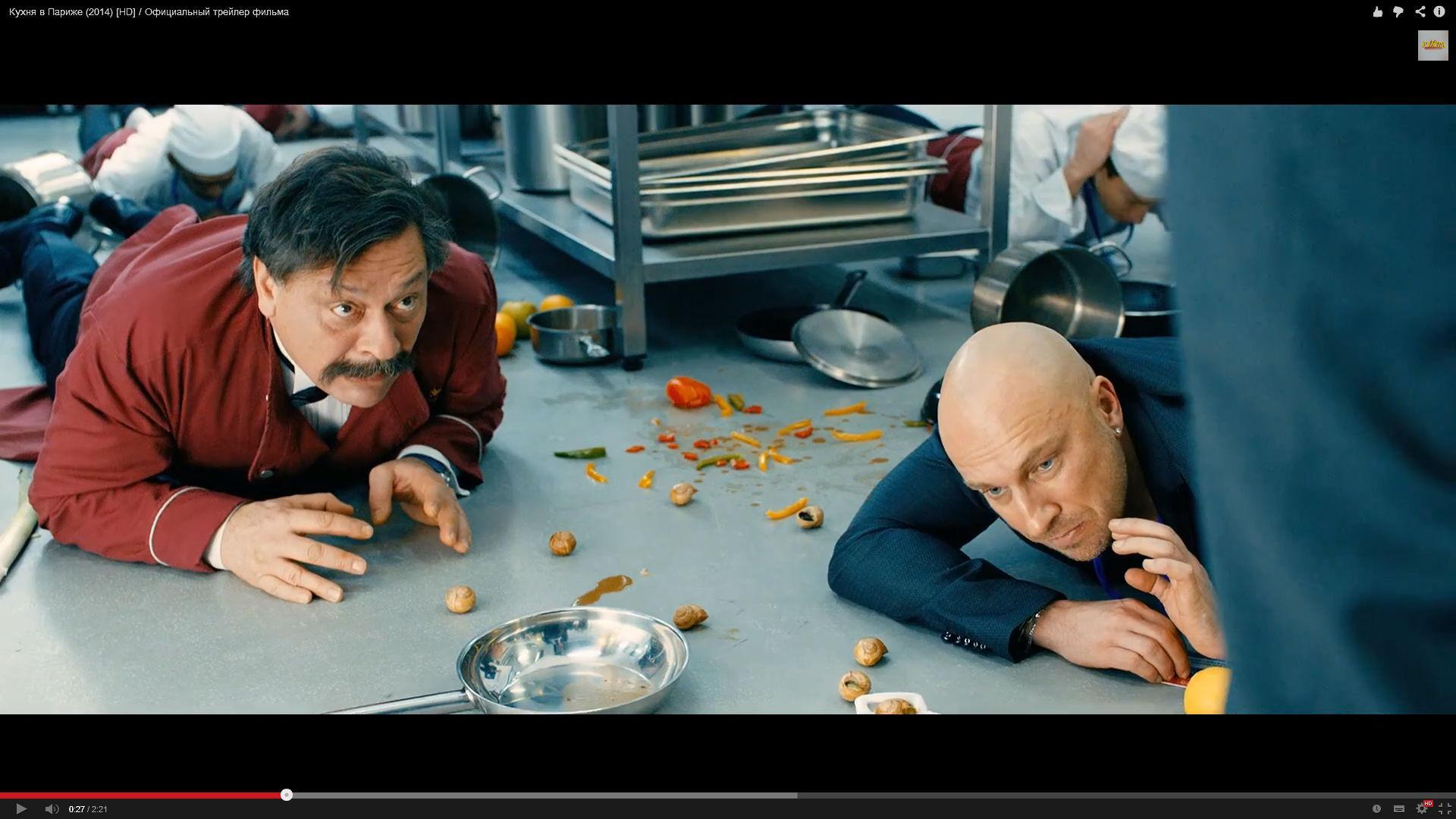 Кухня в Париже (2014) смотреть онлайн или скачать фильм ...