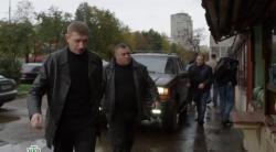 Чужой район 1,2,3 Сезон (2013)