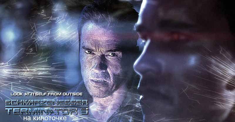 Смотреть фильм Терминатор онлайн бесплатно в хорошем качестве