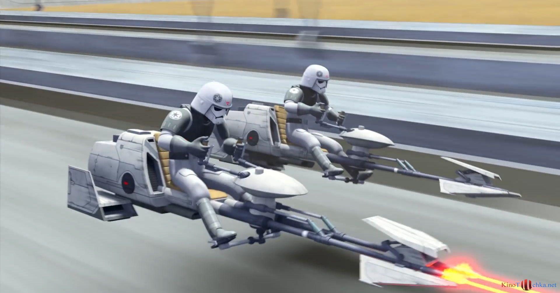 Звёздные войны повстанцы первая