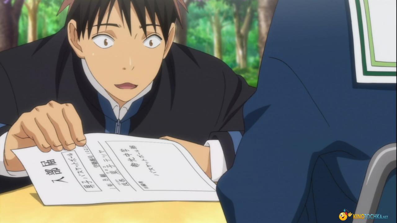 9e5861c4 Баскетбол Куроко [ТВ-3] / Kuroko no Basuke » Смотреть аниме онлайн и многое  другое - бесплатно и без регистрации