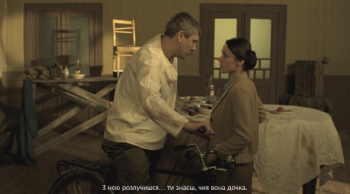 Тот, кто прошел сквозь огонь (2011)