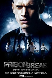 Побег: (Побег из тюрьмы) (Prison Break)