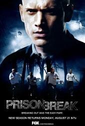 Побег изо тюрьмы 0 зима (2017)
