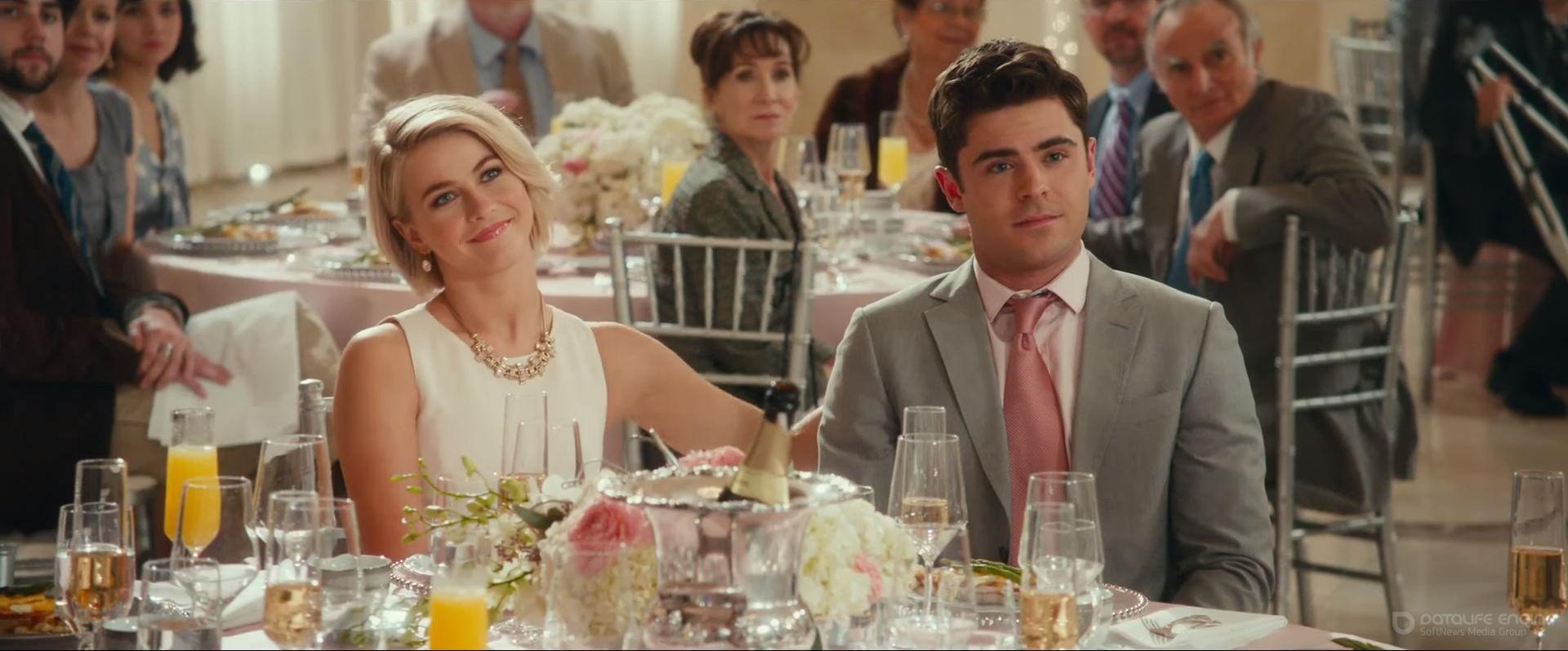 Смотреть фильм безобразная невеста в хорошем качестве