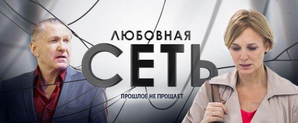 Наша история турецкий сериал на русском языке все серии