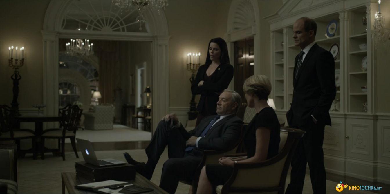 Карточный домик сезон 1,2,3,4,5 (2013) смотреть онлайн или ...