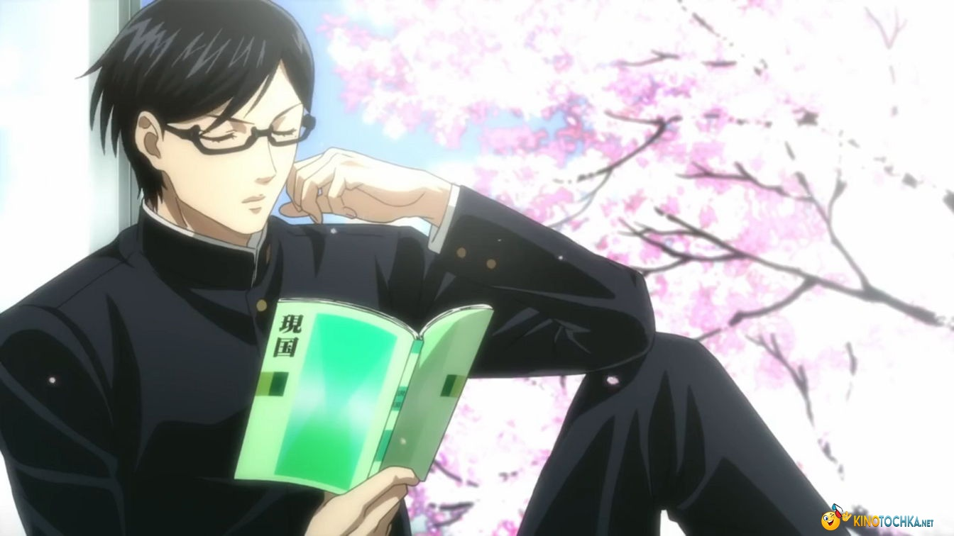 Да я Сакамото а что 1 сезон 2016 все серии аниме смотреть ...