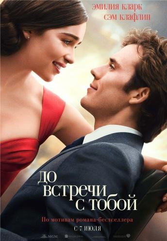 Российские семейные фильмы смотреть онлайн