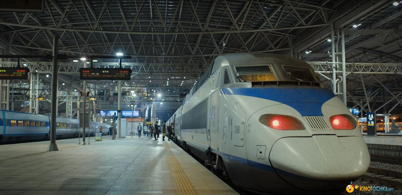 Фильм Поезд в Пусан (2016) смотреть онлайн бесплатно в ...