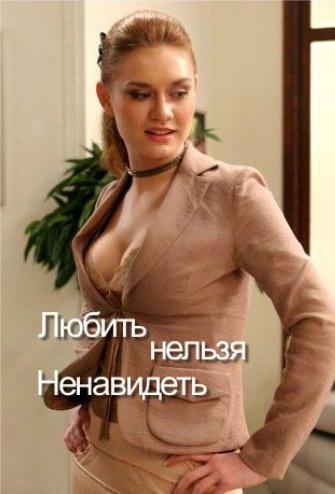 golie-rossiyskih-teleserialov