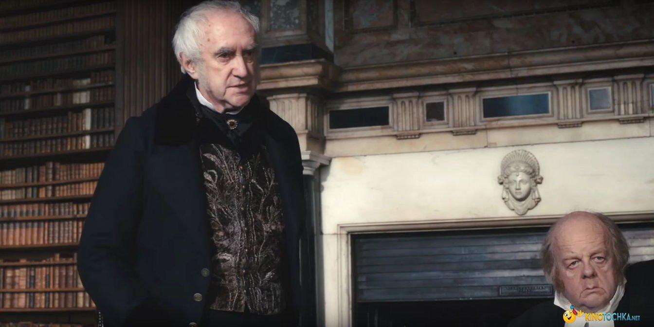 Смотреть в онлайн фильм русский фродя