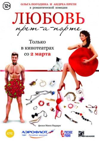 Русские военные фильмы страница 3 онлайн в хорошем