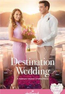Пункт назначения: Свадьба (2017)