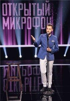 Стендап новый сезон 2018 последний выпуск на ютубе